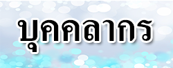 banner-people
